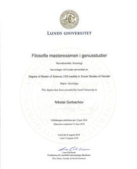 Master of Science in Social studies of Gender, Lund University